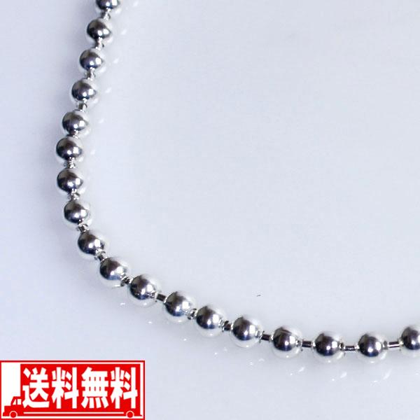 ラージボールチェーン 50cm メンズネックレス シルバー925【smtb-F】 送料無料
