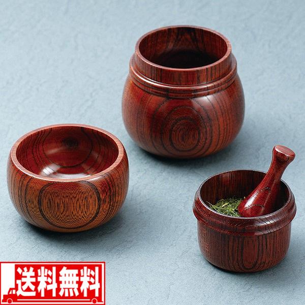 あす楽対応 木製 お茶ミル 茶筒付 ひさご 【smtb-F】 送料無料