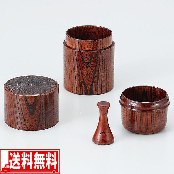木製 お茶ミル 茶筒付 切立 【smtb-F】 送料無料
