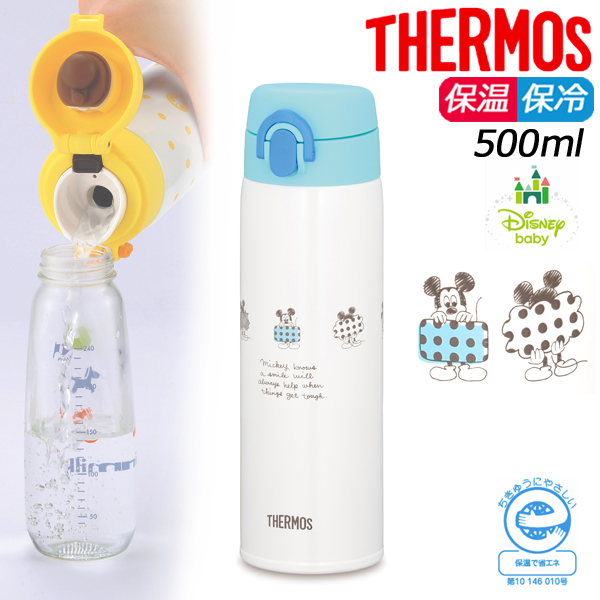 Child use for 500 ml of Mickey thermal insulation cold storage direct drink thermos milk for the thermos JNX-500DS LB water bottle-like milk