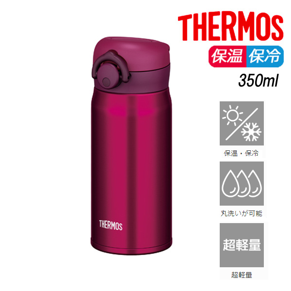 Cool Vacuum Direct 350wnr Insulation Drink 350 Water Mug Wine Phone Ml Thermal Jnr Red Thermos Bottle Mobile PuOiXTkZ