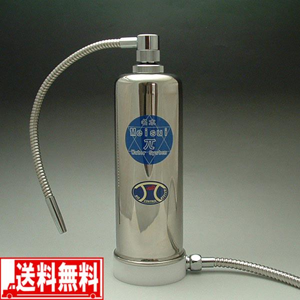 パイウォーター 浄水器 名水 家庭用 卓上タイプ M 【smtb-F】 送料無料