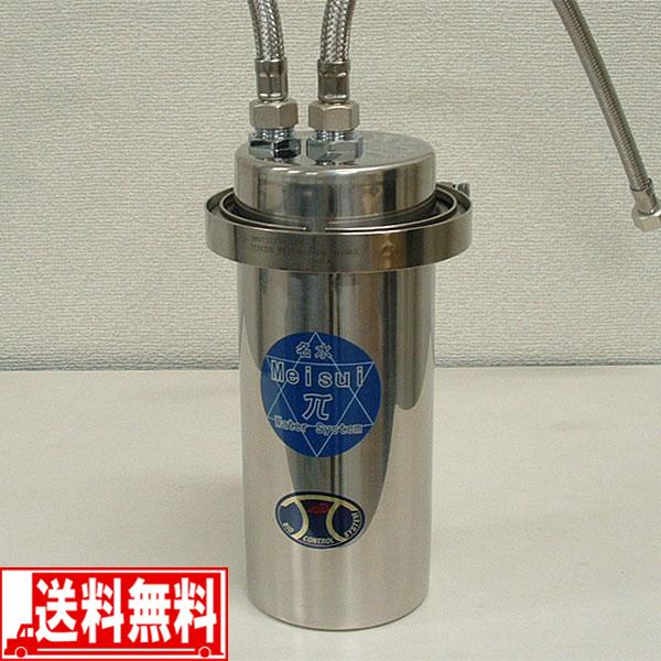 パイウォーター 浄水器 名水 収納タイプ M 【smtb-F】 送料無料