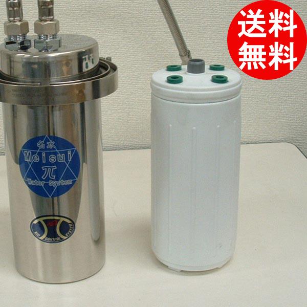 パイウォーター 浄水器 名水 カートリッジ 収納タイプ M 【smtb-F】 送料無料