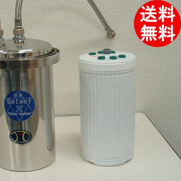 パイウォーター 浄水器 名水 カートリッジ 収納タイプ L 【smtb-F】 送料無料
