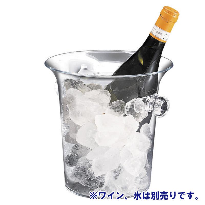 Acrylic wine cooler, clear knob fs3gm