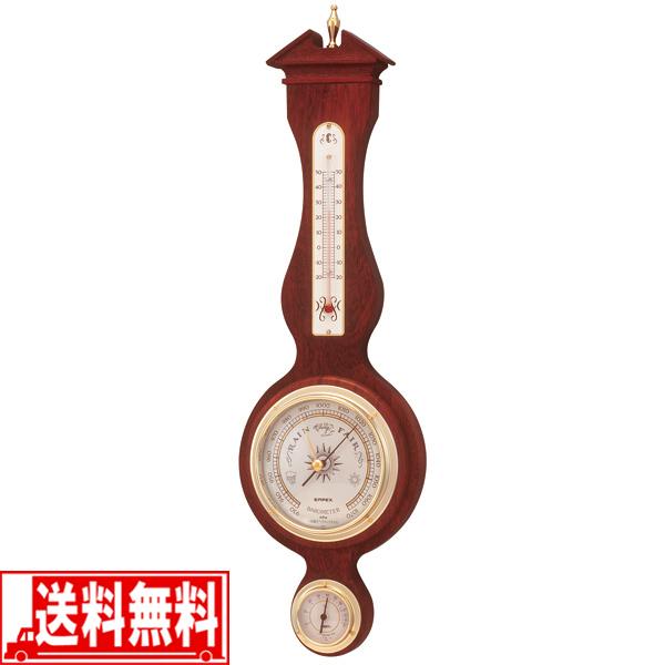 温度・湿度・時計 エンペックス TQ-708 ウエストミンスター 【smtb-F】 送料無料