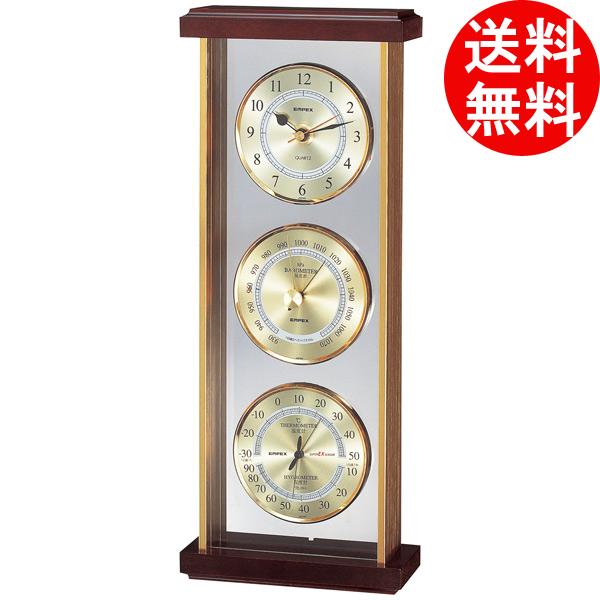 気圧計 気象計 エンペックス スーパーEX ゴールド 【smtb-F】 送料無料
