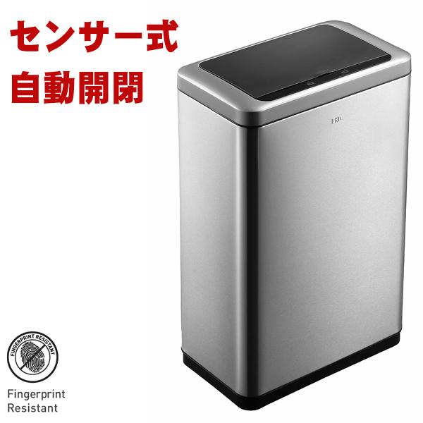 ゴミ箱 ふた付き センサー式 ブラヴィア センサービン 20L+20L EK9233MT-20L+20L ごみ箱 送料無料