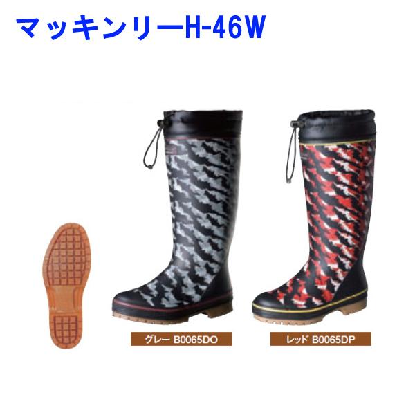 弘進ゴムマッキンリー長靴 シマシマプリント柄((H-46W)(サイズS~3L)