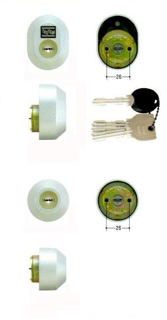 美和ロック(MIWA)交換用シリンダー(MCY-447)UR(グレー塗装)(2ヶ同一)