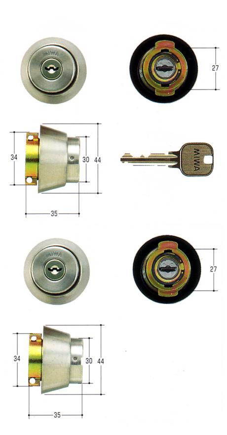 美和ロック(MIWA)交換用シリンダー(MCY-143)U9 DA/LA(ST)(2ヶ同一)