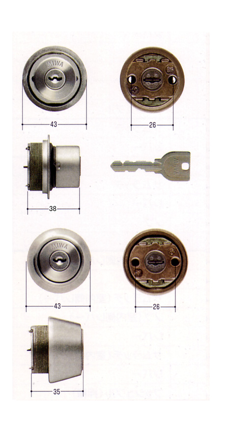 美和ロック(MIWA)交換用シリンダー(MCY-402)U9 TEO/U9 TE22(ST)(2ヶ同一)