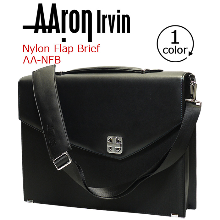 【イベント期間中ポイント10倍】 AAron Irvin アーロン・アーヴィン ビジネスバッグ ナイロンフラップブリーフケース かばん 送料無料 メンズ 通勤 おしゃれ 人気 NFB