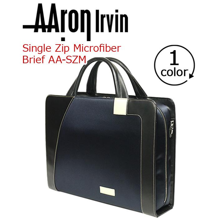 【イベント期間中ポイント10倍】 AAron Irvin アーロン・アーヴィン ビジネスバッグ シングルジップマイクロファイバーブリーフケース バッグ かばん 送料無料 メンズ 通勤 おしゃれ 人気 SZM-NV