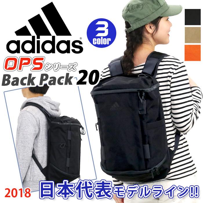 adidas アディダス リュックサック スクエア リュック 20L OPS バックパック 20 デイパック サッカー 日本代表モデル シリーズ 2018 春夏 新作 メンズ レディース 男女兼用 ブラック ECM24