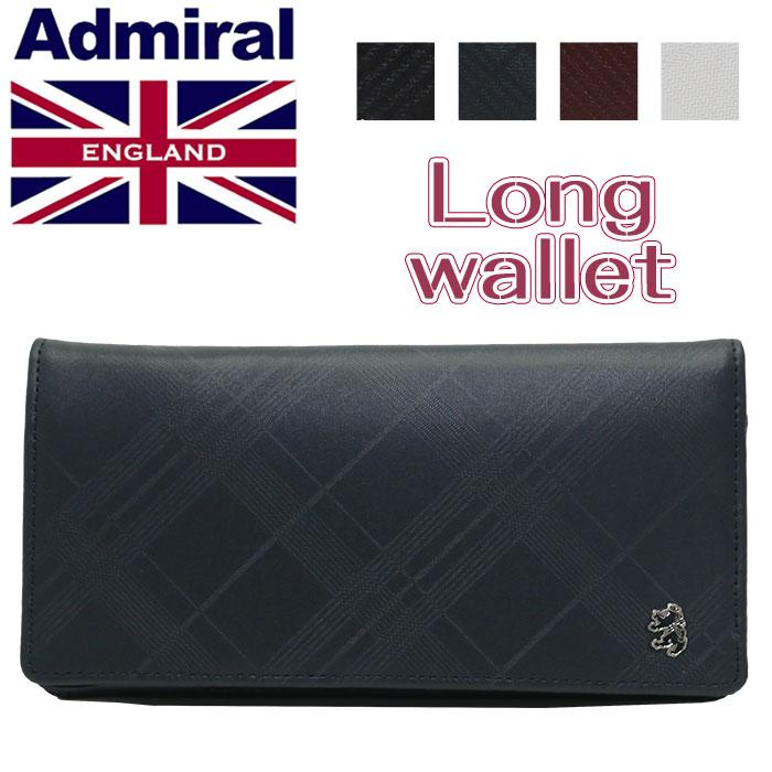 【正規品】Admiral アドミラル 長財布 小銭入れ 札入れ メンズ 黒 送料無料 ADWI-07