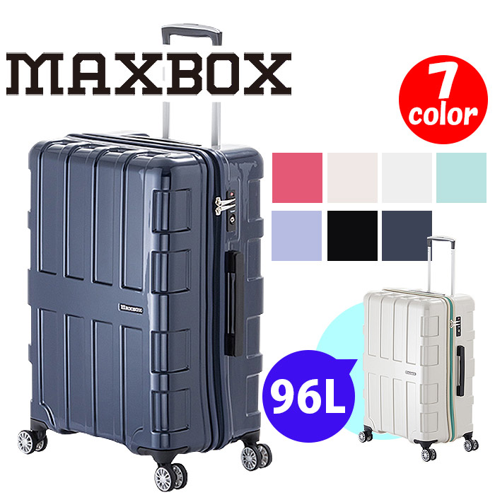 スーツケース 大容量 キャリーバッグ キャリーケース 海外旅行 アジアラゲージ A.L.I 送料無料 ハードケース MAXBOX 96L TSA TSAロック 旅行 長期 出張 男女兼用 バッグ ビジネス キャリー ハード 大きめ big おしゃれ ALI-1701