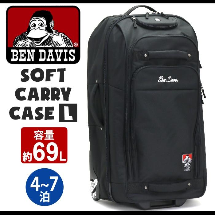 【正規品】 BEN DAVIS ベンデイビス SOFT CARRY CASE L ソフト キャリーケース キャリーバッグ スーツケース ゴリラ メンズ 男女兼用 レディース ブラック 4泊~7泊 69L BD104