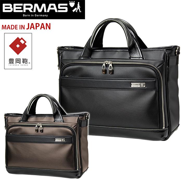 トートバッグ バーマス BERMAS M.I.J JAPAN MADE ビジネストート ビジネスバッグ トート ショルダーバッグ キャリーオン機能 豊岡鞄 日本製 国産 メイドインジャパン ビジネス PC 斜め掛け メンズ 通勤 出張 60037