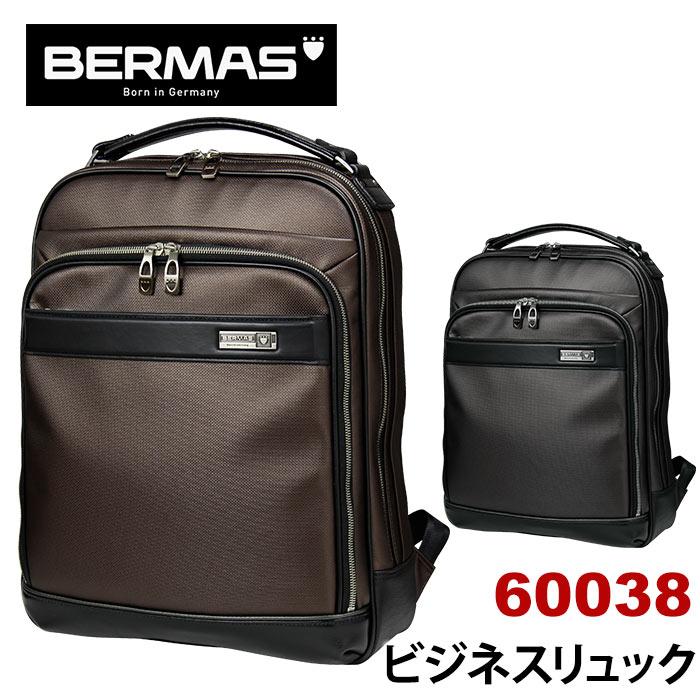 リュック バーマス BERMAS M.I.J JAPAN MADE ビジネスリュック リュックサック ビジネスバッグ キャリーオン機能 豊岡鞄 日本製 国産 メイドインジャパン ビジネス PC メンズ 通勤 出張 60038