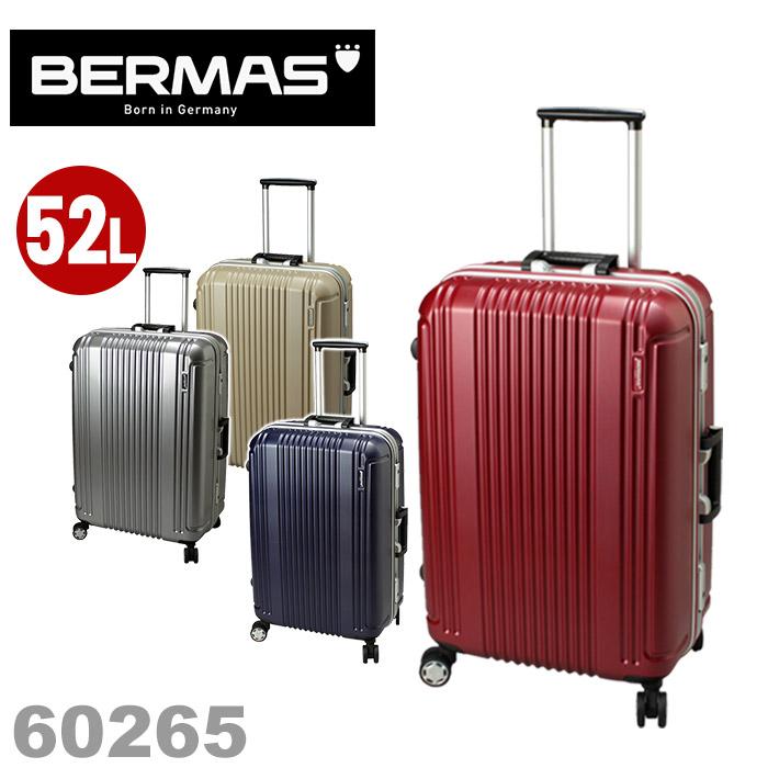 スーツケース バーマス BERMAS プレステージ PRESTIGE PRESTIGE2 フレーム キャリーバッグ キャリーケース ビジネスキャリー ビジネスバッグ 4輪キャスター 出張 海外 旅行 52L TSAロック60265