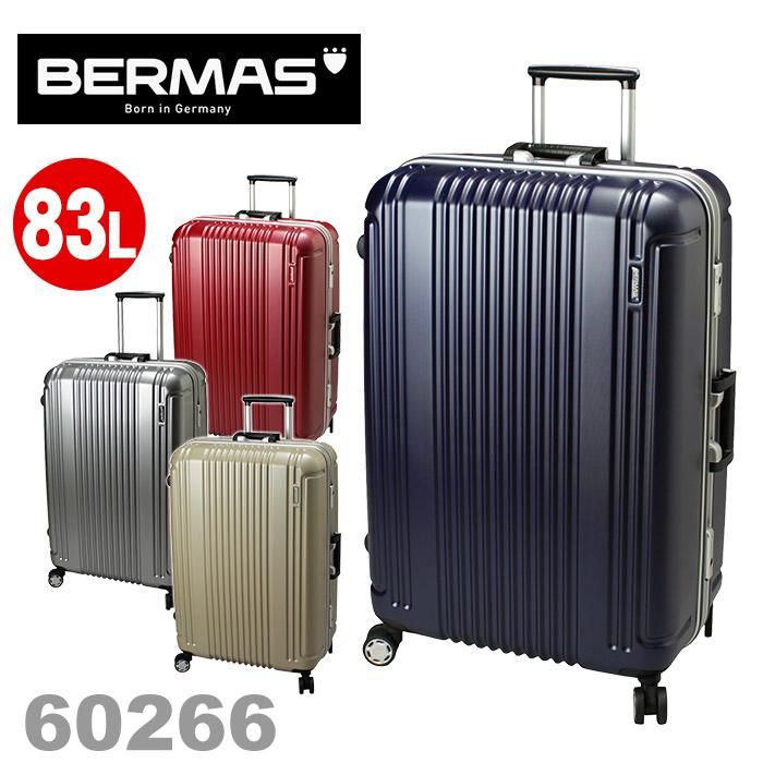 スーツケース バーマス BERMAS プレステージ PRESTIGE PRESTIGE2 フレーム キャリーバッグ キャリーケース ビジネスキャリー ビジネスバッグ 4輪キャスター 出張 海外 旅行 83L TSAロック60266