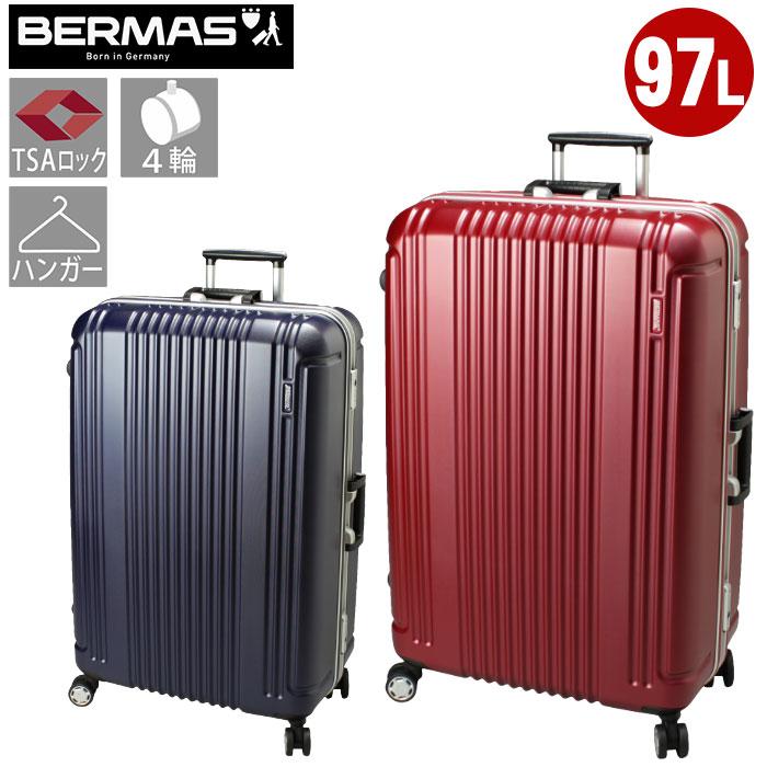 スーツケース バーマス BERMAS プレステージ PRESTIGE PRESTIGE2 フレーム キャリーバッグ キャリーケース ビジネスキャリー ビジネスバッグ 4輪キャスター 出張 海外 旅行 97L TSAロック60267
