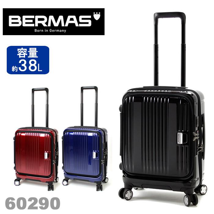 BERMAS バーマス スーツケース 38L EURO CITY シリーズ 横開きフロントオープン 46c スーツケース キャリーバッグ キャリーケース メンズ レディース 男女兼用 60290