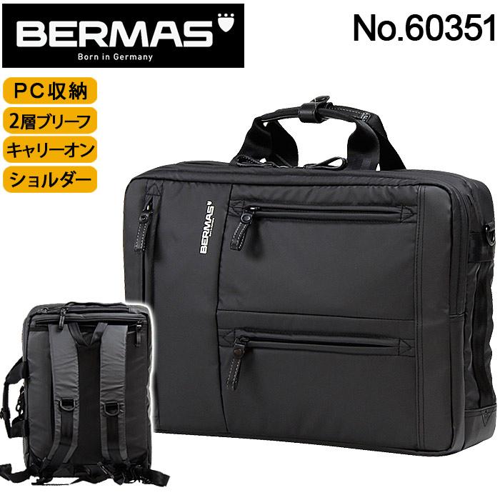 BERMAS バーマス ビジネスバッグ ブリーフケース リュックサック ショルダーバッグ ALSFELDシリーズ 2層ブリーフ40c 3WAY メンズ 男女兼用 通勤 通勤用 60351