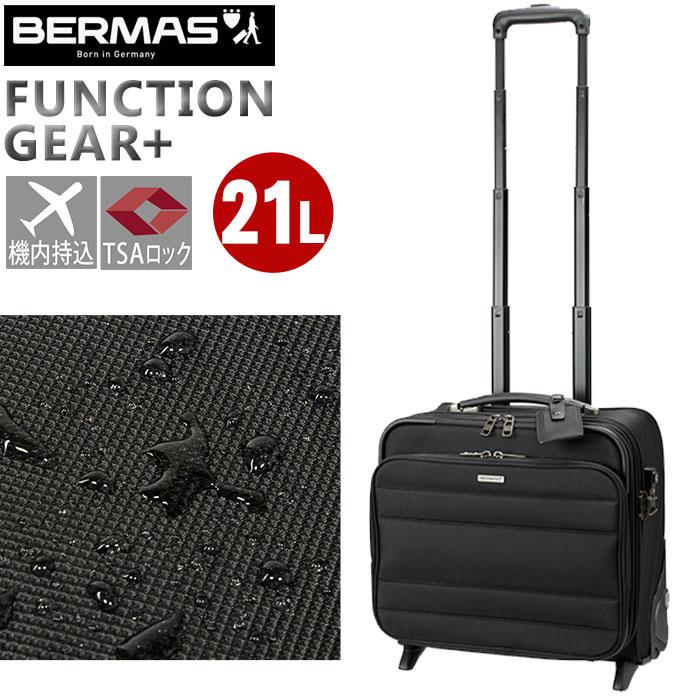 ビジネスキャリー バーマス BERMAS FUNCTION GEAR PLUS ファンクションギアプラス スーツケース キャリーバッグ キャリーケース ビジネスバッグ 2輪キャスター 横型 出張 機内持込60421