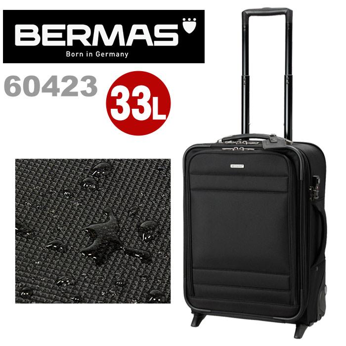 スーツケース バーマス BERMAS FUNCTION GEAR PLUS ファンクションギアプラス ソフトキャリー 撥水 キャリーバッグ キャリーケース ビジネスキャリー ビジネスバッグ 2輪キャスター ビジネス 出張 旅行 33L TSAロック 60423