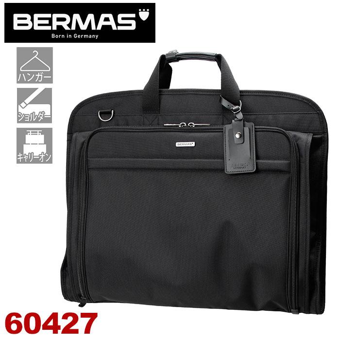 ガーメントケース 送料無料 バーマス BERMAS FUNCTION GEAR PLUS ファンクションギアプラス ビジネスバッグ ショルダーバッグ ハンガーケース スーツ キャリーオン機能 ビジネス 通勤 出張60427