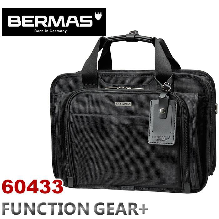 ビジネスバッグ バーマス BERMAS FUNCTION GEAR PLUS ファンクションギアプラス キャリーオン機能 2層式 PC対応 ショルダーバッグ 拡張 エクスパンダブル ビジネス 通勤 出張60433