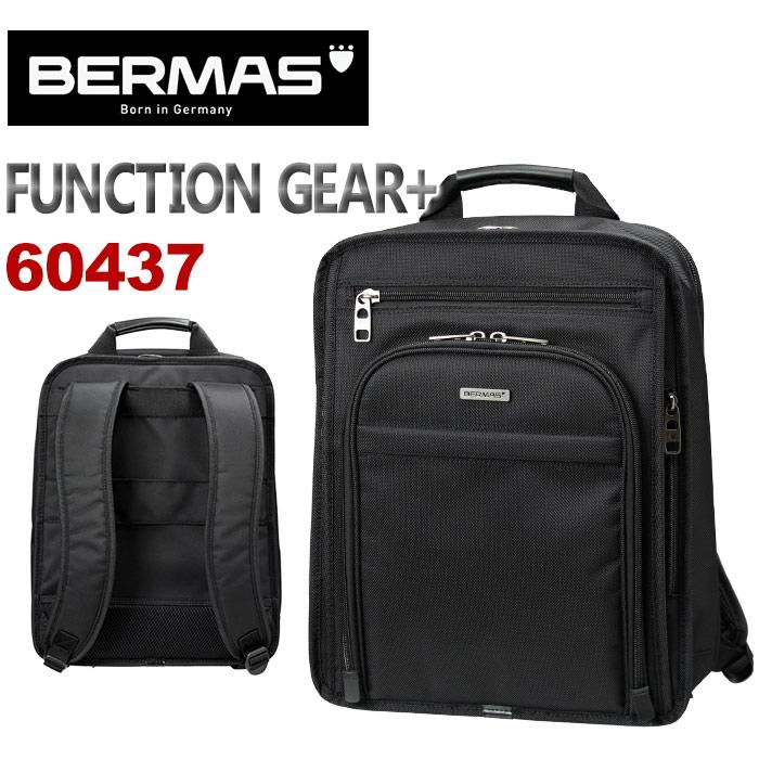 リュック バーマス BERMAS FUNCTION GEAR PLUS リュックサック ファンクションギアプラス ビジネスリュック キャリーオン機能 PC対応 ビジネス 通勤 出張60437