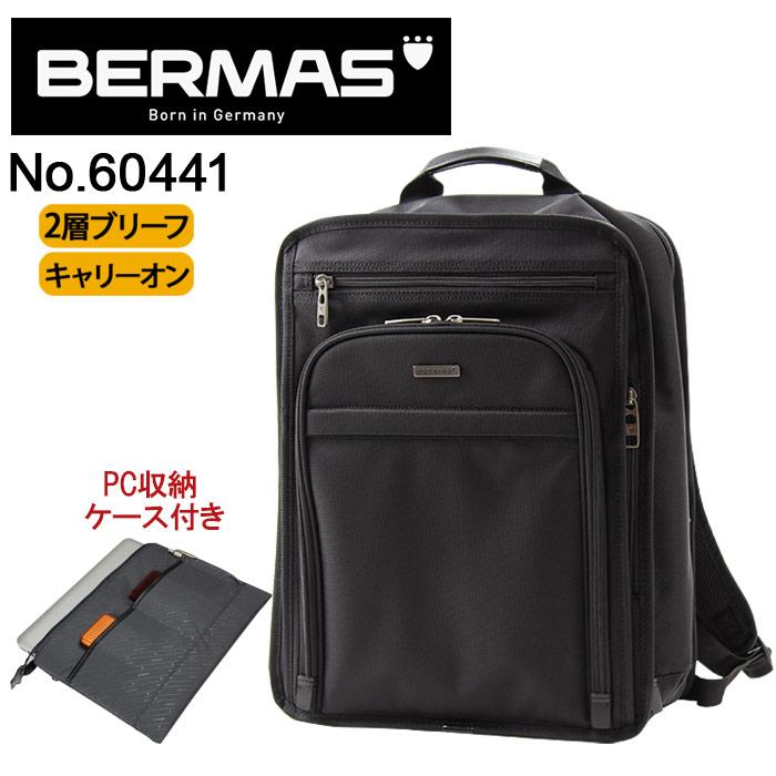 BERMAS バーマス FUNCTION GEAR PLUS ファンクションギアプラス リュック リュックサック メンズ ブラック リュックL No.60441 ビジネスバッグ 通勤 ビジネス PC