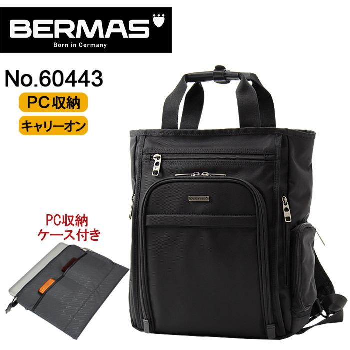 BERMAS バーマス トートバッグ FUNCTION GEAR PLUS ファンクションギアプラス トート トートリュック リュック ビジネスバッグ ビジネス 縦型2WAYトート メンズ ブラック No.60443 PC 通勤 出張 仕事 60443