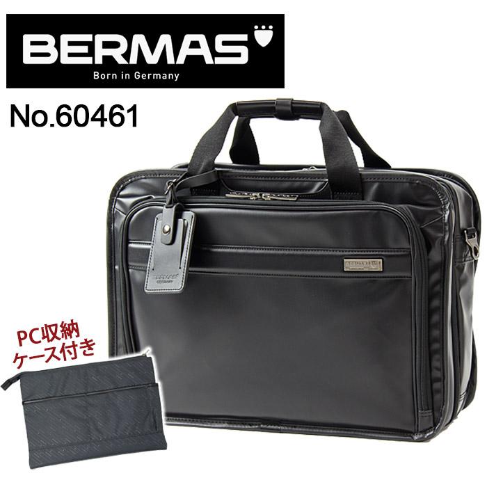 BERMAS バーマス ビジネスバッグ ブリーフケース INTER CITY COATINGシリーズ 2層ブリーフ EX 45c メンズ 男女兼用 通勤 通勤用 60461