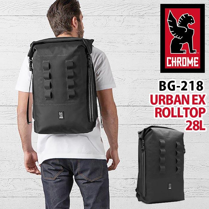 CHROME クローム バッグ リュック 大容量 28L 正規品 リュックサック バックパック デイパック かばん おしゃれ メンズ ビジネス ブラック ナールウェルデッド アーバン イーエックス ロールトップ 28 KNURLED WELDED URBAN EX ROLLTOP 28 BG-218