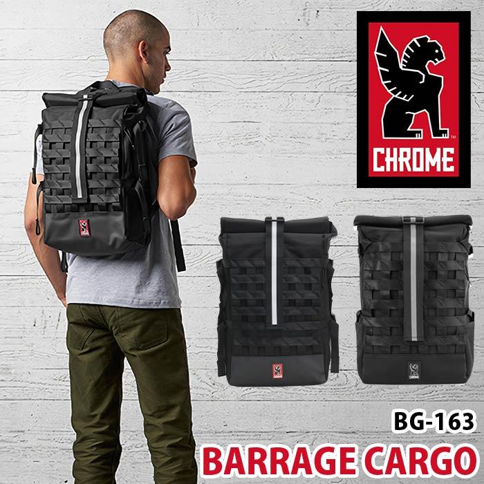 CHROME INDUSTRIES クローム インダストリーズ リュック ディパック リュックサック 正規品 ロールトップ メンズ レディース 男女兼用 バラージ カーゴ BARRAGE CARGO BG-163