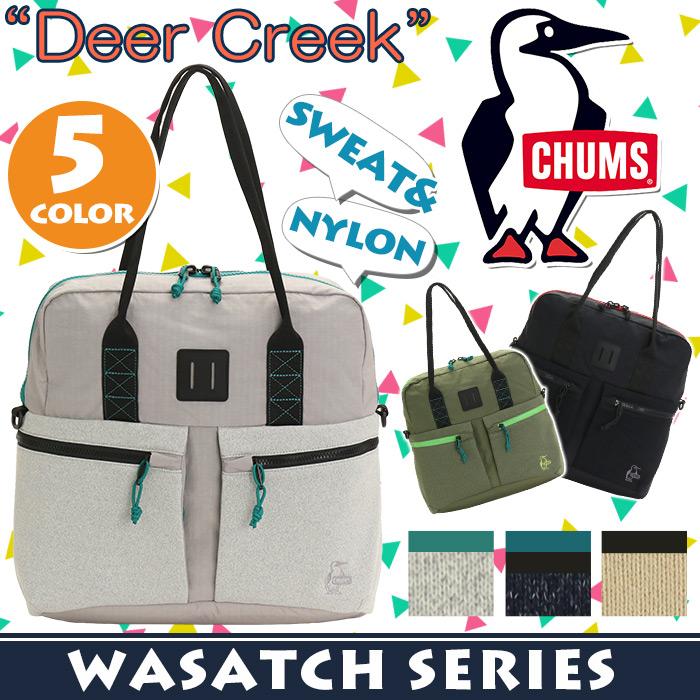 チャムス トートバッグ CHUMSトート 送料無料 バッグ メンズ レディース A4 大きめ かわいい ナイロン 大容量 軽量 通学 通学用 かばん 男女兼用 ママバッグ マザーズバッグ Deer Creek B4 CH60-2341