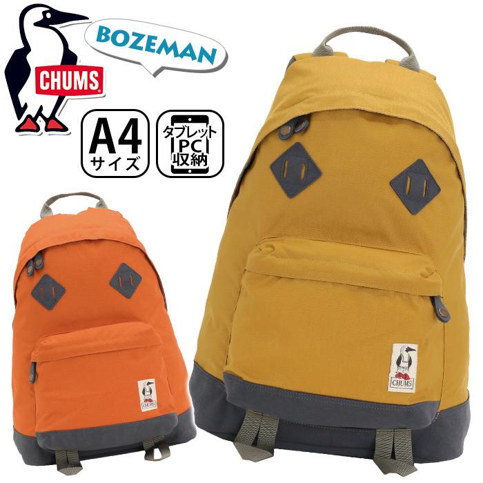 【正規品】 CHUMS チャムス Bozeman Day Pack ボーズマンデイパック リュック リュックサック メンズ レディース 男女兼用 ブラック 16L CH60-2396