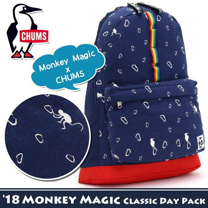 CHUMS チャムス リュック 2018 新作 正規品 リュックサック バックパック デイパック メンズ レディース 男女兼用 ネイビー 18 モンキー マジック クラシック デイ パック 18 Monkey Magic Classic Day Pack CH60-2581