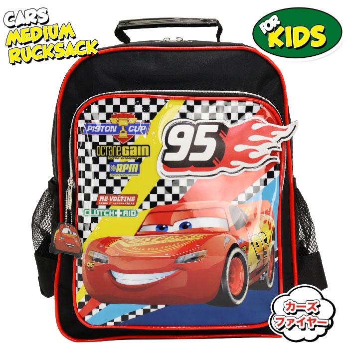 カーズ Disney PIXAR ディズニーピクサー ミディアムリュック (95ファイヤー) キッズバッグ 子供 バッグ キッズ リュック リュックサック A4 CRNG-5012
