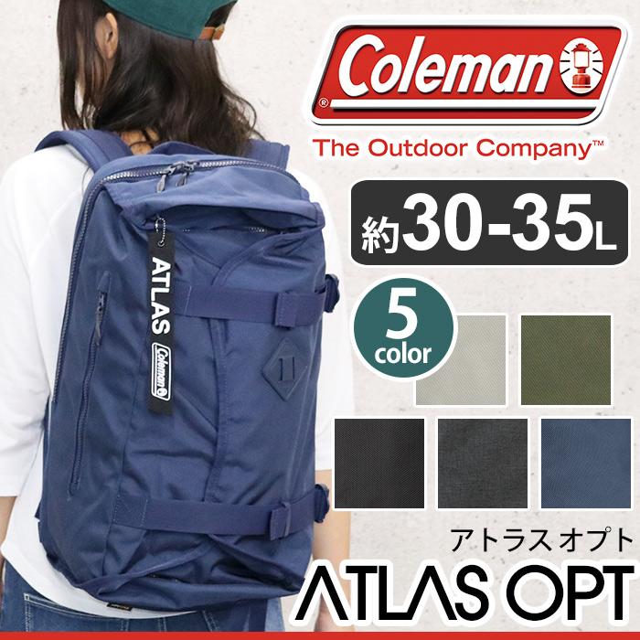 【正規品】 Coleman コールマン ATLAS アトラス オプト リュック リュックサック メンズ レディース 男女兼用 拡張型 ブラック ネイビー 30L 35L ATLAS OPT