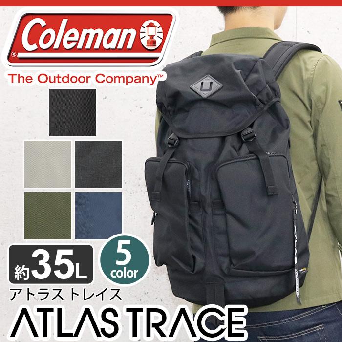 【正規品】 Coleman コールマン ATLAS アトラス トレイス リュック リュックサック メンズ レディース 男女兼用 フラップ ブラック ネイビー 35L ATLAS TRACE
