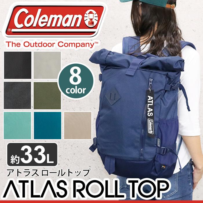 【正規品】 Coleman コールマン ATLAS アトラス ロールトップ リュック リュックサック メンズ レディース 男女兼用 口折れ ブラック ネイビー 33L ATLAS ROLL TOP