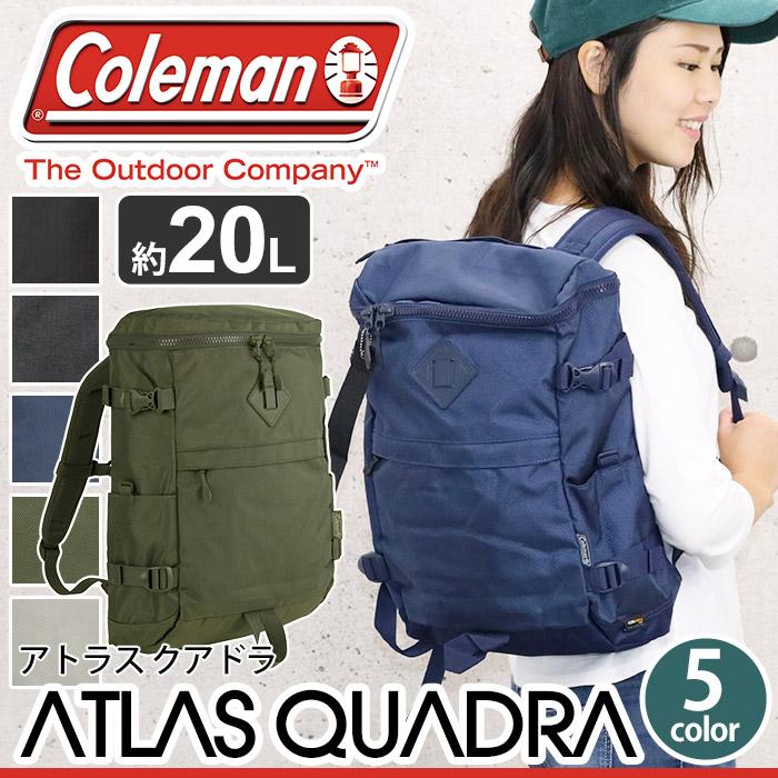 【正規品】 Coleman コールマン ATLAS アトラス クアドラ リュック リュックサック メンズ レディース 男女兼用 スクエア ブラック ネイビー 20L ATLAS QUADRA