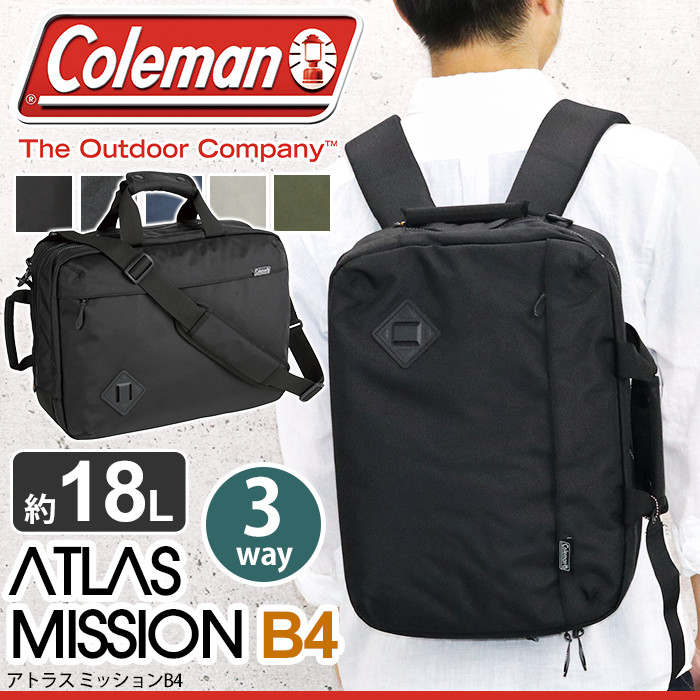 【正規品】Coleman コールマン ATLAS アトラス ミッション B4 メンズ 3way ブリーフケース ブラック 18L ATLAS MISSION B4