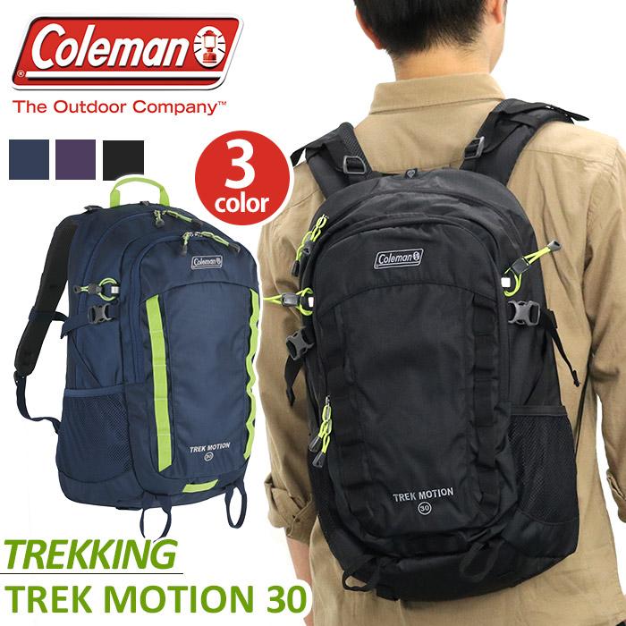 【正規品】 Coleman コールマン TREK MOTION 30 トレックモーション リュック リュックサック メンズ レディース 男女兼用 レインカバー 付き ブラック ネイビー 30L TREK MOTION 30